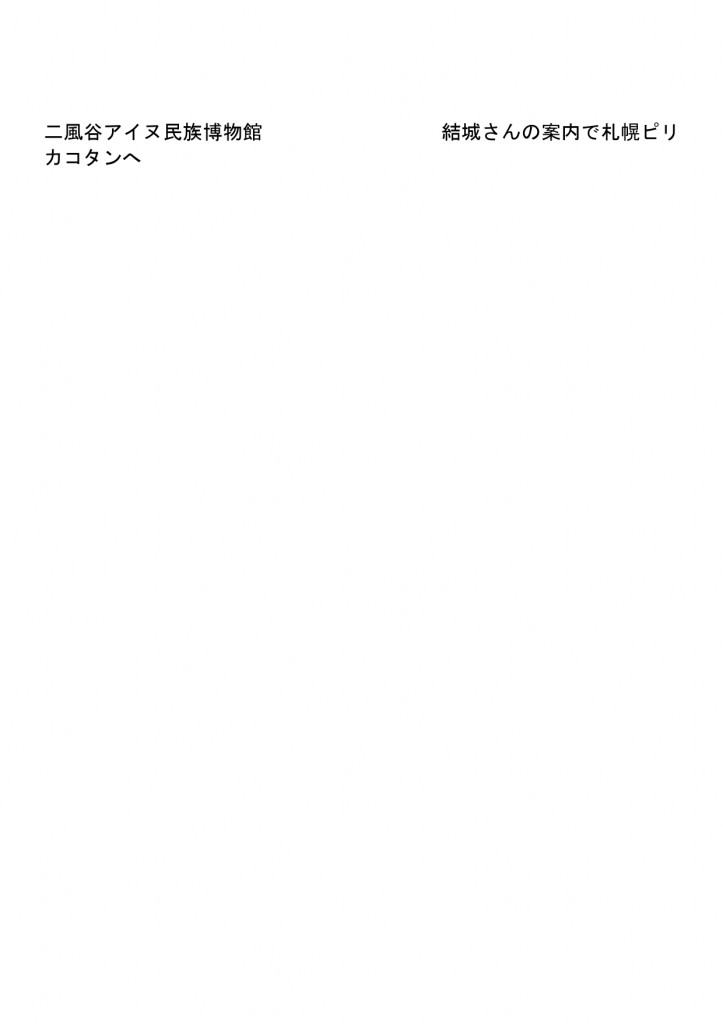'Š2019,9,18_pages-to-jpg-0003